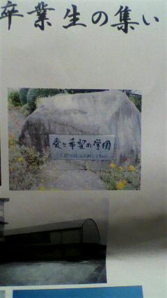 2010010321110000.jpg